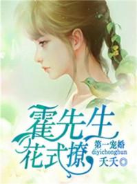 潜行1933